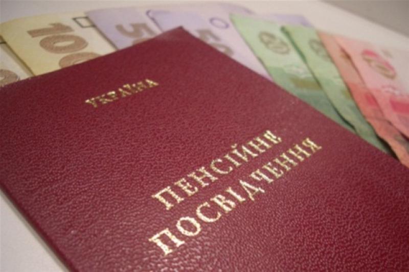 Пмж в россию получение пенсии