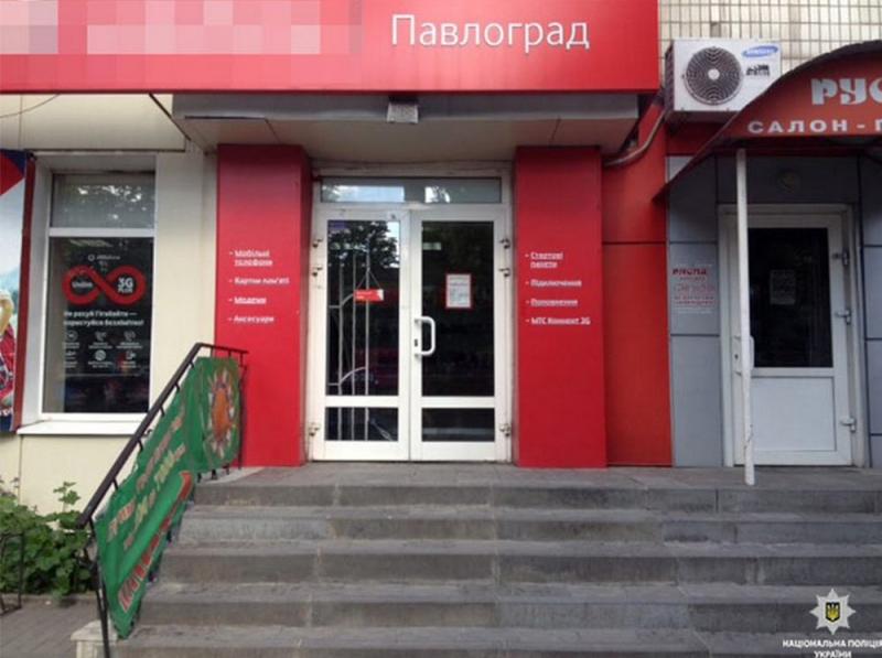 Пакет документов для получения кредита Павлоградская 3-я улица виза справка из банка образец
