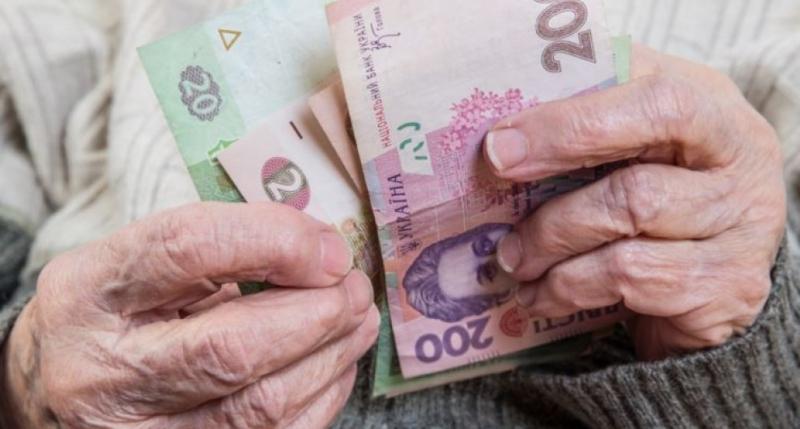 Пенсия возраст на украина при потере кормильца